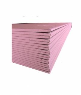 Гіпсокартон, плита вогнетривка  Кнауф. 12,5мм, 2,5х1,2м